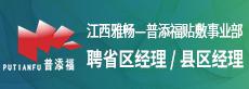 江西雅畅生物科技有限公司