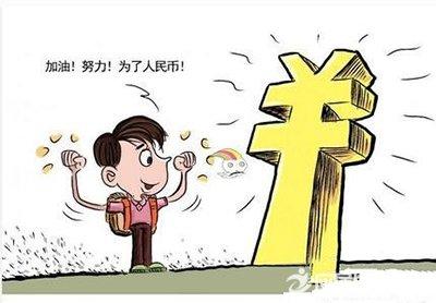 创业新政:广州科研人员可离岗创业6年