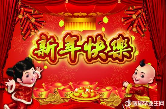 海南春节风俗习惯