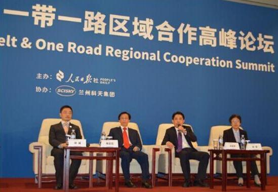 2017北京一带一路峰会时间地点及放假安排