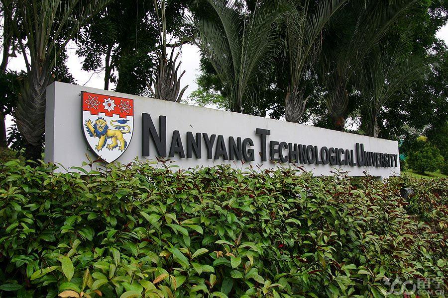2017新加坡NTU金融专业