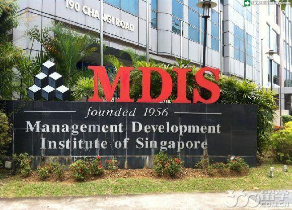 新加坡管理发展学院会计与金融课程怎么样