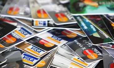 英国留学:如何使用银联卡