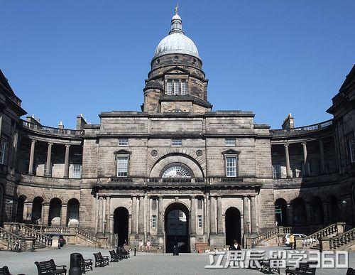 爱丁堡大学四大专业