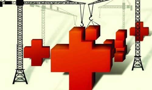 医疗机构改革