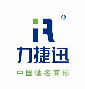 福建省闽东力捷迅药业有限公司