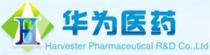 福州华为医药技术开发有限公司