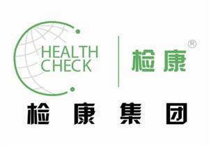 浙江检康生物技术股份有限公司