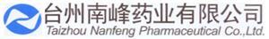 台州南峰药业有限公司