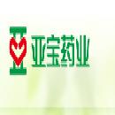 太原亚宝医药有限公司