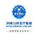 重庆拜博口腔医院管理有限公司