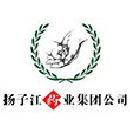 扬子江药业集团有限公司