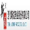 通化斯威药业股份有限公司