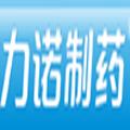 力诺集团济南永宁制药有限公司
