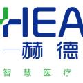 上海赫德医疗管理咨询有限公司