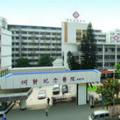 广州市番禺区何贤纪念医院