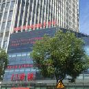 湖北省中西医结合医院