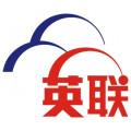吉林英联生物制药股份有限公司