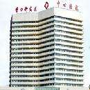 营口经济技术开发区中心医院