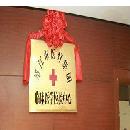 靖江市医疗集团
