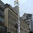 宜宾市妇产儿童医院(宜宾市妇幼保健院)