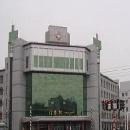 新疆维吾尔自治区喀什地区第二人民医院