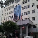 甘洛县人民医院