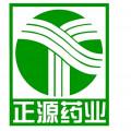 江苏正源药业有限公司