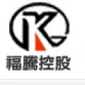 广州福腾贸易有限公司