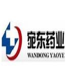 河南宛东药业有限公司
