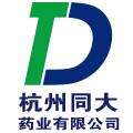 杭州同大药业有限公司