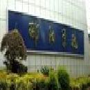 邵阳学院附属医院