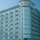 衡山县人民医院