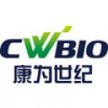 江苏康为世纪生物科技有限公司