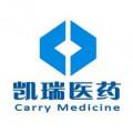 福州凯瑞医药咨询有限公司