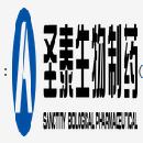 哈尔滨圣泰生物制药有限公司