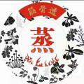 北京乐族生物科技有限责任公司