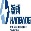 哈尔滨瀚邦医疗科技有限公司
