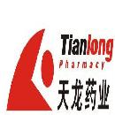 上海天龙药业有限公司