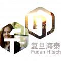 上海复旦海泰生物技术有限公司