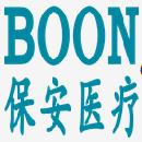 深圳市保安医疗用品有限公司