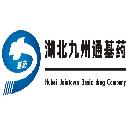 湖北九州通基药有限公司