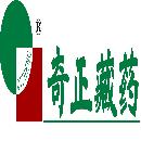 西藏奇正藏药营销有限公司