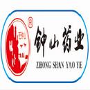 江西钟山药业有限责任公司