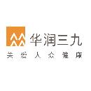 华润三九医药股份有限公司