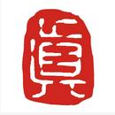 广州归真医药科技有限公司