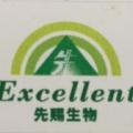 上海先赐生物科技有限公司