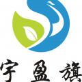 北京宇盈旗生物科技有限公司