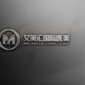 南京艾美汇医疗科技有限公司