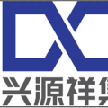 北京兴源祥生物科技有限公司